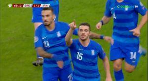 Ελλάδα – Φινλανδία: Παρθενικό γκολ για Γαλανόπουλο και 2-1 η Εθνική