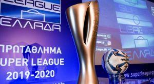 Κορονοϊός: Οι συμβουλές της Super League για τη δημόσια υγεία