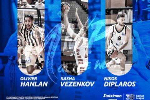 Stoiximan Basket League: Βεζένκοβ, Δίπλαρος και Χάνλαν οι τρεις MVP της 1ης αγωνιστικής