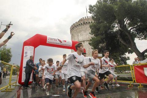"""""""Olympic Day Run"""" Greece 2021"""