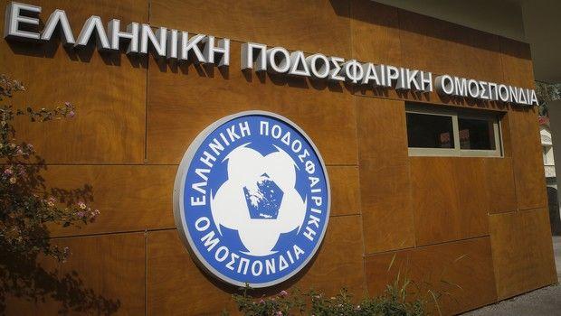 Την Τρίτη (5/1) η κλήρωση της επόμενης φάσης του Κυπέλλου Ελλάδας