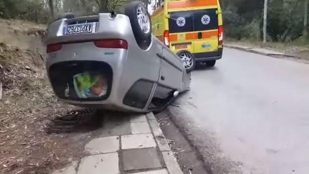 ΑΕΚ - Μπάγερν Μονάχου: Οδηγός τροχαίου ατυχήματος έφυγε άρον άρον για να πάει στο ΟΑΚΑ