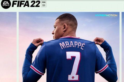 FIFA 22: Κάνε τώρα δικό σου το απόλυτο παιχνίδι ποδοσφαίρου