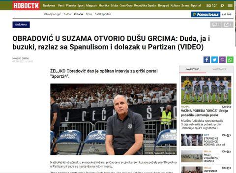 Tο θέμα της σερβικής Novosti για τη συνέντευξη του Ομπράντοβιτς στο SPORT24