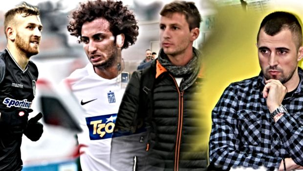 Super League: Ποια είναι η καλύτερη μεταγραφή του Ιανουαρίου;