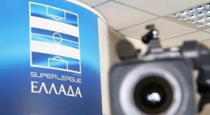 Super League 1: Το επετειακό λογότυπο για τα 60 χρόνια Α' Εθνικής