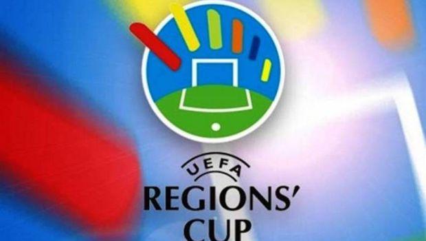UEFA Regions Cup: Ελλάδα (ΕΠΣ Εύβοιας) - ΠΓΔΜ 1-0