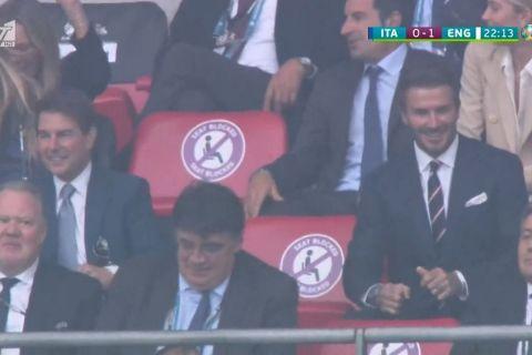 Μπέκαμ, Κρουζ και Θεοδωρίδης παρακολουθούν από τις εξέδρες του Γουέμπλεϊ τον τελικό του Euro 2020
