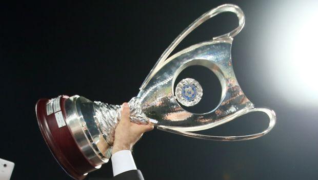 Κύπελλο Ελλάδας  τα ζευγάρια στην φάση των 16 - Κύπελλο Ελλάδας ... 11640b950ce