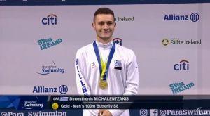 Εντυπωσιακές επιδόσεις στο πανελλήνιο πρωτάθλημα κολύμβησης ΑμεΑ ΟΠΑΠ