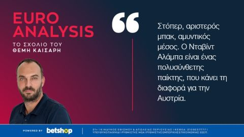 Euro 2020: Ο Νταβίντ Αλάμπα είναι ο Mister Assist των Αυστριακών
