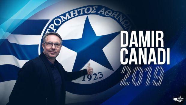 Ο Νταμίρ Κάναντι στον Ατρόμητο και τη νέα χρονιά!