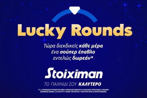 Lucky Rounds: Ο τροχός εκπλήξεων της Stoiximan είναι εδώ!