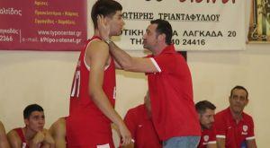 Κύπελλο Ελλάδας: Το πρόγραμμα και οι διαιτητές