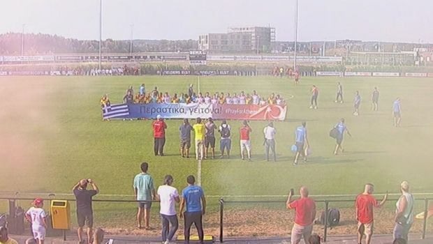 Νίκη για τον Ολυμπιακό, 1-0 την Γκεζτεπέ