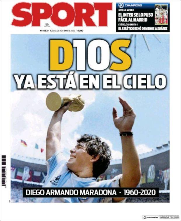 Μαραντόνα: Τα πρωτοσέλιδα του διεθνή Τύπου για τον θάνατό του