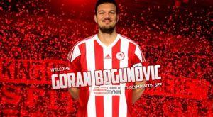 Ολυμπιακός χάντμπολ: Σημαντική ενίσχυση με Μπογκούνοβιτς
