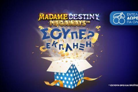 Stoiximan Casino: Σούπερ έκπληξη εντελώς δωρεάν* για όλους!