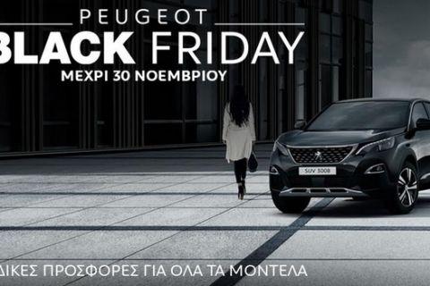 Επιδοτούμενες προτάσεις αγοράς Peugeot για τρίτη διαδοχική χρονιά