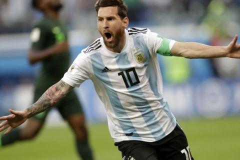 Το γκολ... μισή πρόκριση της Αργεντινής από τον Μέσι (VIDEO)