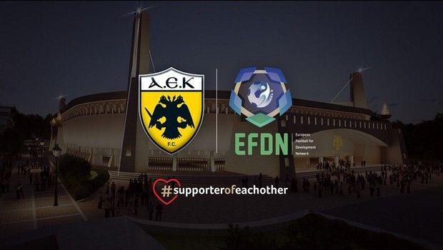 ΑΕΚ: Έκλεισε το πρώτο event στην Αγιά Σοφιά