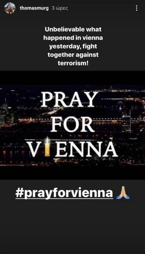Το μήνυμα του παίκτη του ΠΑΟΚ, Τόμας Μουργκ, για την τρομοκρατική επίθεση στην Βιέννη την Δευτέρα 2 Νοεμβρίου.
