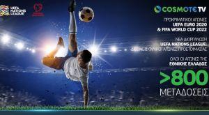 Στην COSMOTE TV τα προκριματικά των Euro 2020, World Cup 2022 και οι αγώνες του Nations League