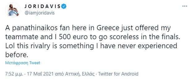 """Ντέιβις: """"Φίλαθλος του Παναθηναϊκού μού προσέφερε 500€ για να μην σκοράρω"""""""