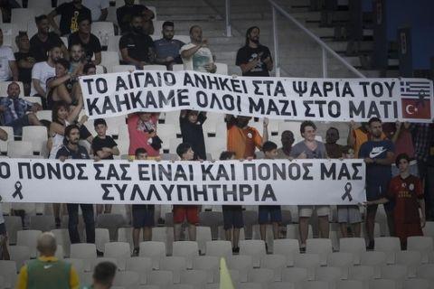 Τα πανό των Τούρκων φιλάθλων για το Αιγαίο και την τραγωδία στην Αττική