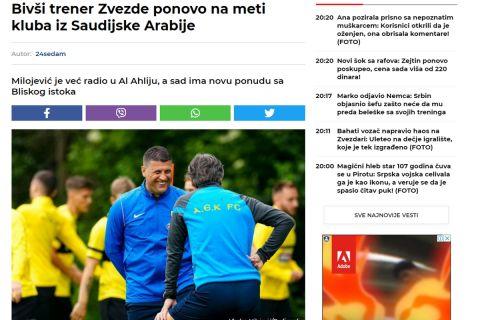 Το δημοσίευμα του 24sedam για τον Μιλόγεβιτς