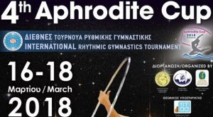 Η Εθνική ανσάμπλ και αθλήτριες της ρυθμικής από 21 χώρες δίνουν λάμψη στο 4ο «Aphrodite Cup»