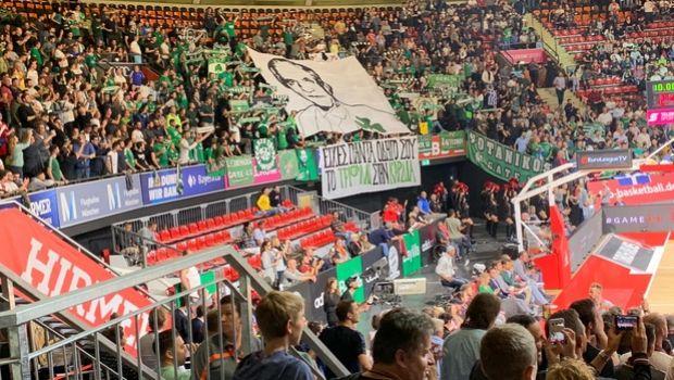 Μπάγερν - Παναθηναϊκός: Το συγκινητικό πανό για τον Παύλο Γιαννακόπουλο