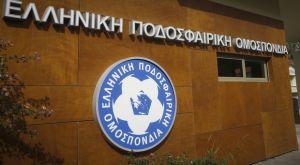 ΕΠΟ: Στις 23 Νοεμβρίου οι εκλογές