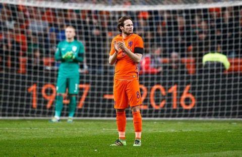 """""""Ράγισαν"""" καρδιές για τον Κρόιφ στο Ολλανδία-Γαλλία"""