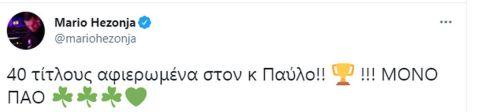 Το tweet του Μάριο Χεζόνια για τον Παύλο Γιαννακόπουλο