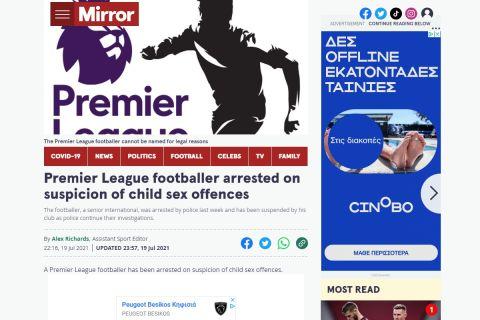 Το δημοσίευμα της Mirror που αποκάλυψε τη σύλληψη του ποδοσφαιριστή