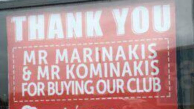 Αφίσα σε αγγλική παμπ Μαρινάκης, Νότιγχαμ και Ολυμπιακός!
