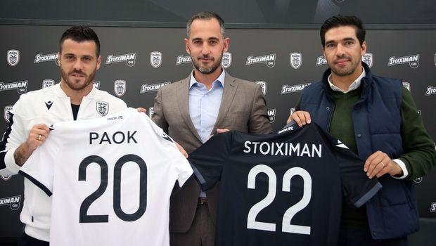 ΠΑΟΚ και Stoiximan επέκτειναν τη συνεργασία τους ως το 2022
