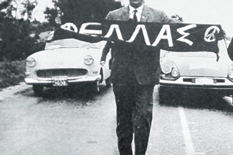 Ο άγνωστος αθλητής Λαμπράκης