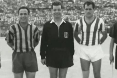 Οι 13 τελικοί του Κυπέλλου Ελλάδας με ξένους διαιτητές