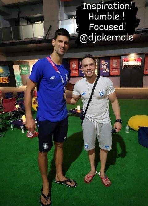 Ολυμπιακοί Αγώνες: Πετρούνιας και Τζόκοβιτς σε συνάντηση κορυφής στο Ολυμπιακό Χωριό