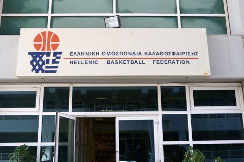 Τα γραφεία της ΕΟΚ