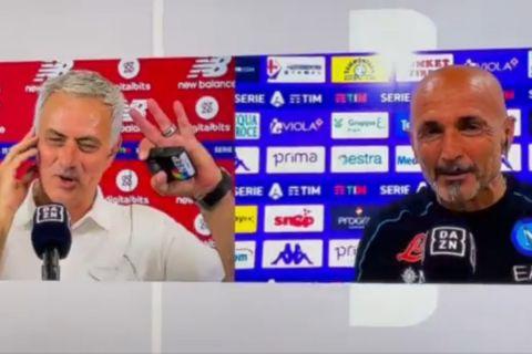 """Απίθανη στιχομυθία Μουρίνιο - Σπαλέτι: """"Σπαλέταρε, θα κερδίσετε όλα τα παιχνίδια;"""" """"Πρόσεχε, μη γυρίσουν μπούμερανγκ όσα λες"""""""