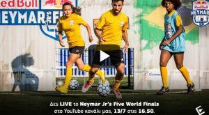 """Οι καλύτερες 5×5 ομάδες του κόσμου δίνουν """"μάχη"""" στο Neymar Jr's FIVE World Finals"""