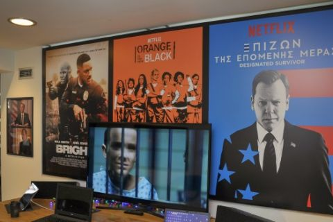 Netflix α λα ελληνικά