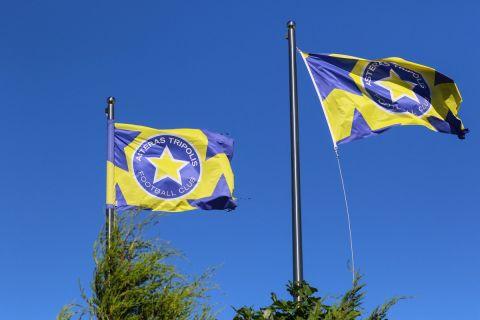 Οι σημαίες του Αστέρα