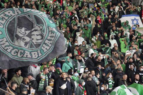 Οι φίλαθλοι της Μακάμπι Χάιφα στην αναμέτρηση με την Ουνιόν Βερολίνου για το Europa Conference League