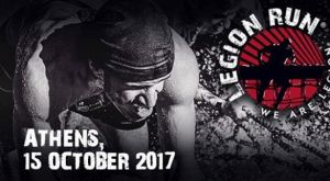 "Legion Run: Σκληρή και «βρώμικη"" μάχη για όσους αντέχουν!"