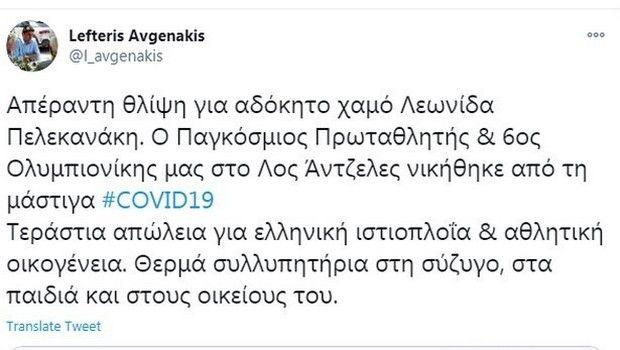 Ο Λευτέρης Αυγενάκης αποχαιρετά τον Λεωνίδα Πελεκανάκη