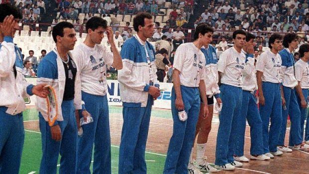 14 Ιουνίου 1987: Η πιο χρυσή σελίδα στην ιστορία του ελληνικού μπάσκετ (photo +videos)